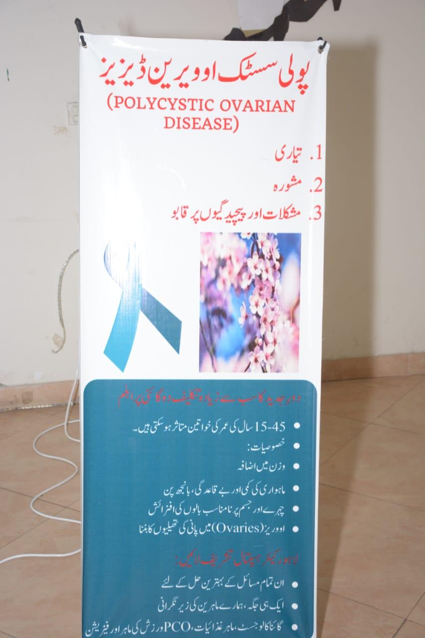 Free Medical Camp at Lahore Care Hospital – lahorecarehospital